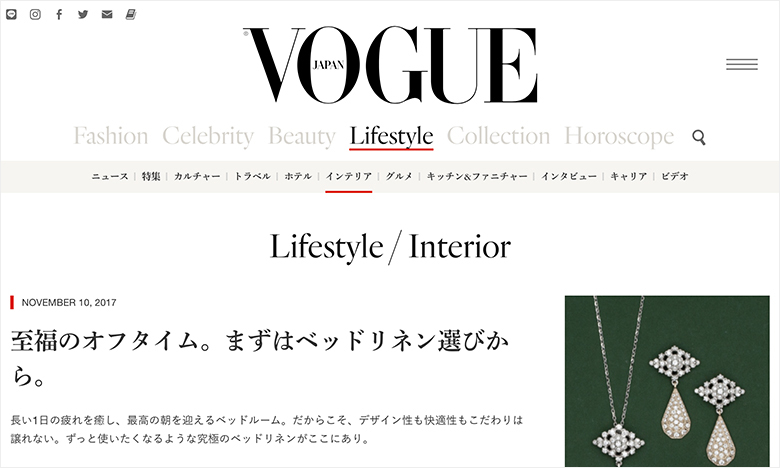 『VOGUE JAPAN』の公式サイト