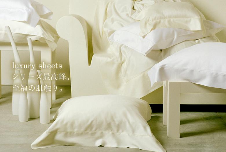 1000TC イタリア製ラグジュアリー枕カバー